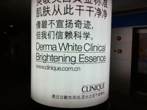 Vit essens som tydligen ska bleka.
